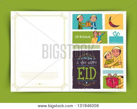 Beautiful Greeting Card design with Islamic People for Muslim Community Festival, Eid Mubarak Celebr