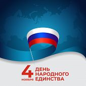 Banner National Unity Day Of Russia On November 4, Vector Template Russian Flag. National Poster. Ba poster