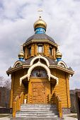 Church Of Saint Alexander Nevsky In Kislovodsk.