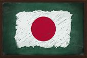 Japan Flag Painted With Chalk On Blackboard
