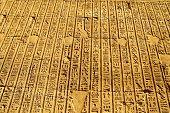 Luxor Script