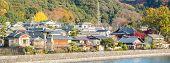 Panorama of Uji Town in Kyoto prefecture Kansai Japan
