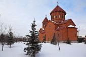 Ekaterinburg. St. Garabed Armenian Church.