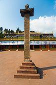 Rumtek Monastery Courtyard Pillar Inscription