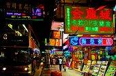 night view of Nathan Road in Kowloon, Hong Kong
