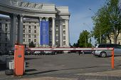 KIEV, UKRAINE -APRIL 28, 2014: The Ministry of Foreign Affairs of Ukraine with EU  Flag on April 28