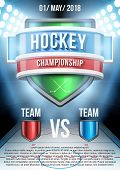 Background for posters ice hockey stadium game announcement. Vector
