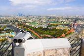 Binoculars and Moscow Kremlin - aerial view