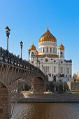 Cathedral of Christ the Savior in Moscow (Russia) at winter