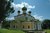 picture of uglich  - spaso - JPG