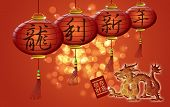 stock photo of dragon  - Happy Chinese New Year 2012 Dragon Holding Red Money Packet Illustration - JPG