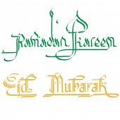 Ramadan greetings in stylish english calligraphy