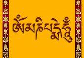 image of mantra  - calligraphy tibetan mantra - JPG