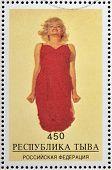 stamp printed in Abkhazia (Georgia) shows Marilyn Monroe