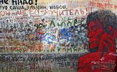 Graffiti On The Wall Of The Building In Moscow, Arbat District, Russia