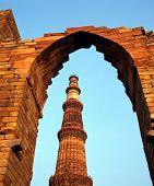 Qutub Minor Mosque, India.