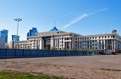 Ministry Of Defence In Astana. Kazakhstan