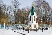 Small Chapel Near The Village Cemetery
