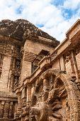 Ancient Sun Temple