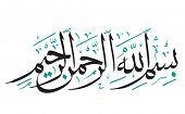 stock photo of bismillah  - Vector Arabic Calligraphy - JPG