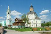 Nicholas-Zaretsky (christmas) Church And The Belfry. Tula, Russia