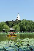 Summer Beijing Beihai Park