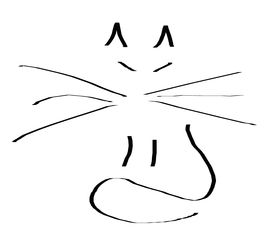 stock photo of black cat  - Cat black and white calligraphy line art illustration - JPG