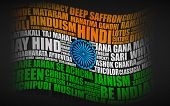 Indian Flag in typography style