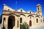 Argios Savvas Church, Nicosia, Cyprus