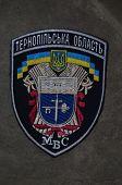 Kiev,Ukraine.Oct 16.Illustrative editorial.Chevron of Ukrainian Police in Ternopol region. .At October 16,2014 in Kiev, Ukraine