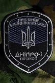 Kiev,Ukraine.Oct 16.Illustrative editorial. Pro-Ukrainian nazionalist formation Dnepr-1 chevron..At October 16,2014 in Kiev, Ukraine