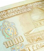 One Thousand Rial Banknote