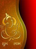 Ilustración creativa del Señor hindú Ganesha. EPS 10.
