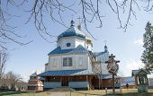 Ukrainian church.