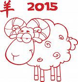 Ram Sheep With Red Line Under Text 2015