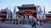 Osu Kanon Temple in Nagoya Japan