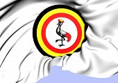 Roundel Of Uganda