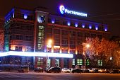 NIZHNY NOVGOROD. RUSSIA. On November 21, 2014 The building Rostelecom in Nizhny Novgorod