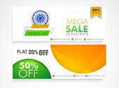 Website header or banner design in Indian tricolors for Indian Republic Day celebrations