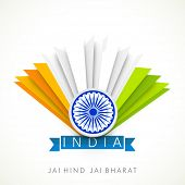 Indian Republic Day and Independence Day celebration concept with hindi text Jai Hind Jai Bharat (Victory to India), ashoka wheel and paper design in national flag colors.