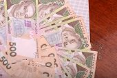 foto of money prize  - Background of the Ukrainian money hryvnia - JPG