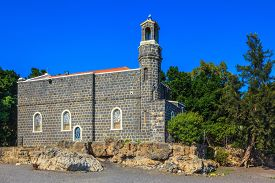 picture of israel people  - The Church of the Primacy  - JPG