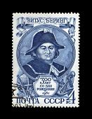 Ussr - Circa 1981: Cancelled Stamp Printed In The Ussr, Shows Famous Russian Seafarer Vitus Bering,