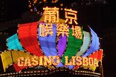 Casino Lisboa Sign In Chinese And English, Macau China