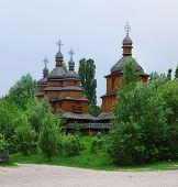 Ancient wooden church in open air museum Kiev Ukraine