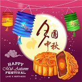 stock photo of mid autumn  - Mid Autumn Lantern Festival background with moon cake - JPG