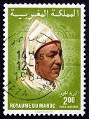 Postage Stamp Morocco 1983 Hassan Ii, King Of Morocco
