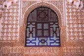 Alhambra Arch Window Moorish Wall Designs Granada Andalusia Spain