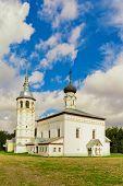 Suzdal, Russia, Voskresenskaya Church In Summer