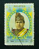 MALAYSIA - issued on 30 March 1980 : A stamp printed in Malaysia in conjuction of Coronation of His